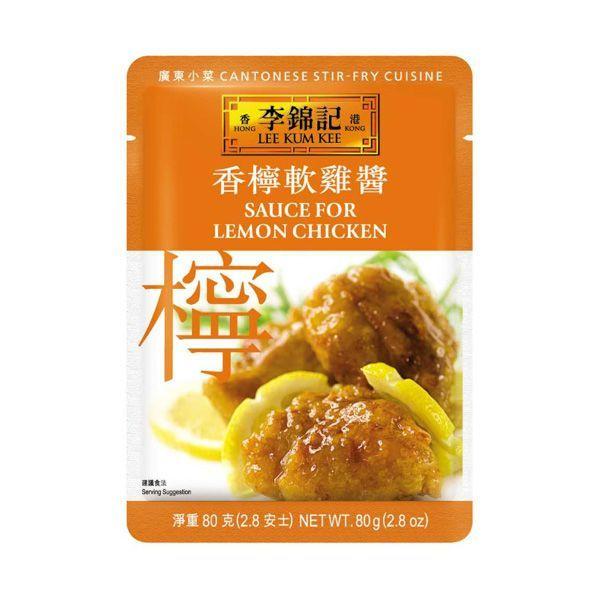 Salsa Para Pollo Al Limon Lkk 80G