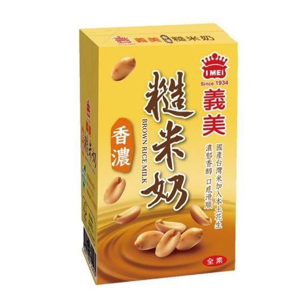Bebida De Arroz Yimei 250Ml