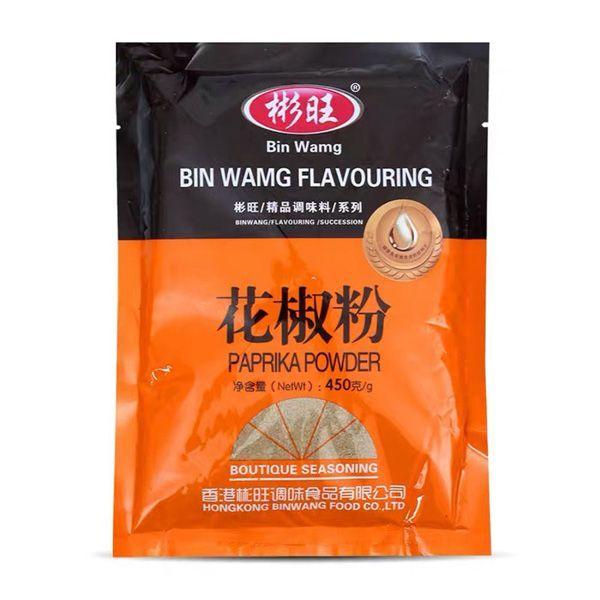 Especias De Pimienta Sichuan En Polvo 500G 1